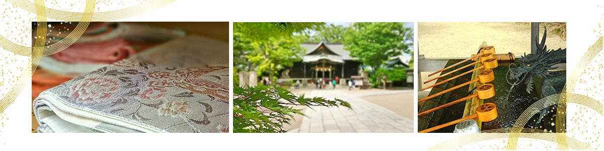 繭林館公式サイト[旭川|東神楽町の写真館]